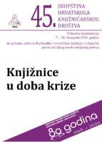 Uloga visokoškolske knjižnice u zajednici u doba  pandemije:  na primjeru HRZZ projekta IP-CORONA-04-2086
