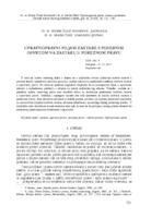 prikaz prve stranice dokumenta Upravnopravni pojam zastare s posebnim osvrtom na zastaru u poreznom pravu